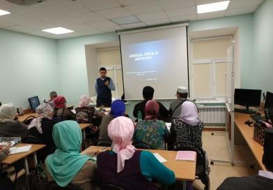 21 марта в оренбургском «Медресе «Хусаиния» на 1 курсе заочного отделения прошел открытый урок по предмету Акаид (Вероубеждение).