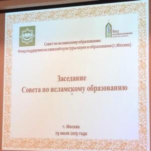 совет4