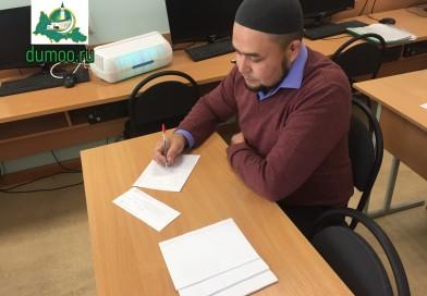 23 сентября в «Медресе «Хусаиния» Оренбурга у студентов 2-го курса очного отделения прошел выпускной итоговый комплексный (Фикх и Акаид) экзамен