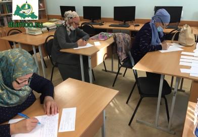 21 сентября в «Медресе «Хусаиния» Оренбурга у студентов очно-заочной (вечерней) формы обучения прошел выпускной итоговый комплексный (Фикх и Акаид) экзамен
