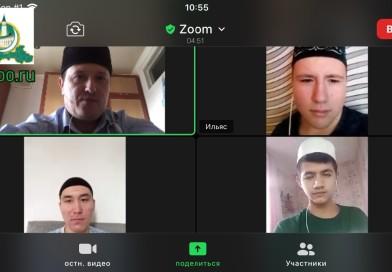 Уроки у студентов «Медресе «Хусаиния» очной формы обучения проходят временно в дистанционной форме на платформе zoom